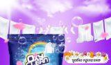 Oxyclean Detergent Powder