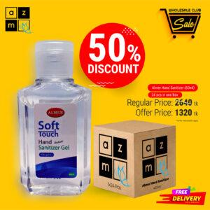 Almer Hand Sanitizer 60ml (24 Pieces) [Wholesale]