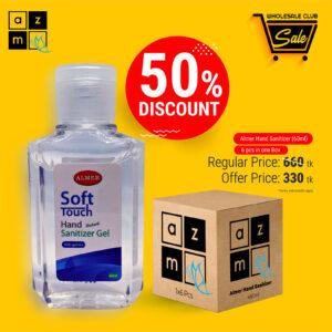 Almer Hand Sanitizer 60ml (6-Pieces)