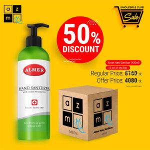 Almer Hand Sanitizer Green 450ml (12 Pieces)