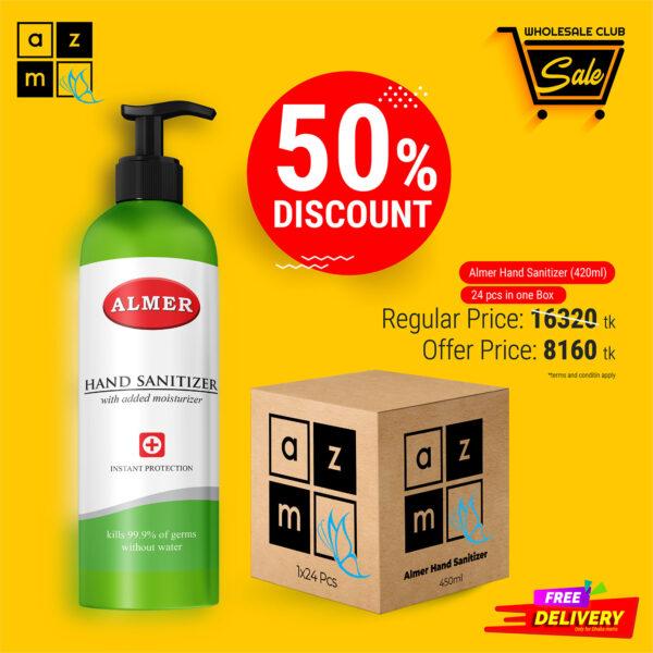 Almer Hand Sanitizer Green 450ml (24 Pieces)