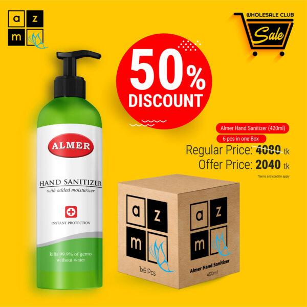 Almer Hand Sanitizer 450ml Green (6 Pieces)
