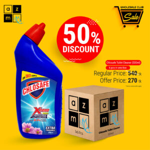 Chlosafe Toilet Cleaner 500ml (6 Pieces) [Wholesale]